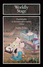 Cover: Worldly Stage: Theatricality in Seventeenth-Century China