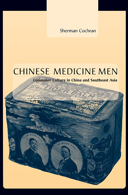 Cover: Chinese Medicine Men: Consumer Culture in China and Southeast Asia, from Harvard University Press
