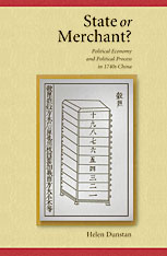 Cover: State or Merchant: Political Economy and Political Process in 1740s China