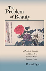 Cover: The Problem of Beauty in HARDCOVER