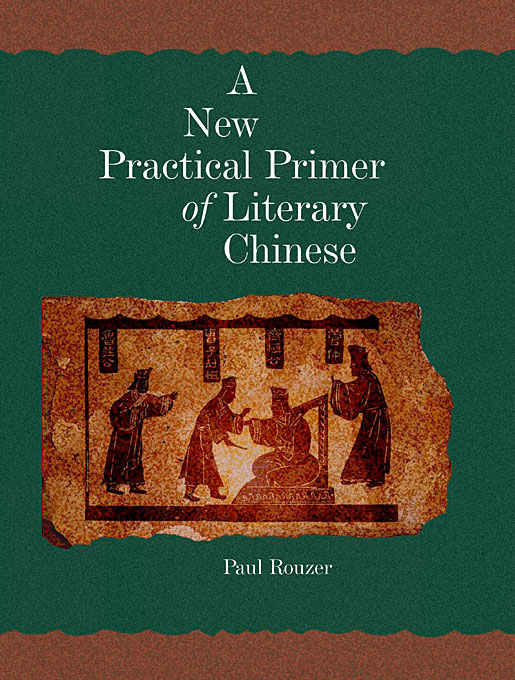 Cover: A New Practical Primer of Literary Chinese, from Harvard University Press