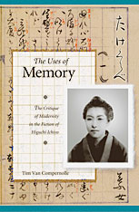 Cover: The Uses of Memory: The Critique of Modernity in the Fiction of Higuchi Ichiyō