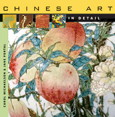 Cover: Chinese Art in Detail