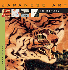 Cover: Japanese Art in Detail
