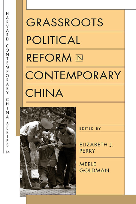 Cover: Grassroots Political Reform in Contemporary China, from Harvard University Press