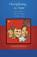 Cover: Disciplining the State: Virtue, Violence, and State-Making in Modern China