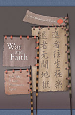 Cover: War and Faith in HARDCOVER