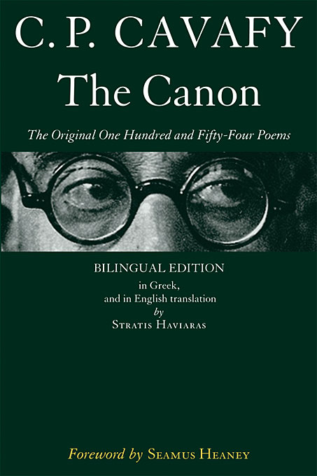 Cover: The Canon: The Original One Hundred and Fifty-Four Poems, from Harvard University Press