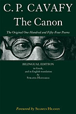 Cover: The Canon: The Original One Hundred and Fifty-Four Poems