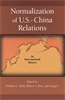 Jacket: Normalization of U.S.-China Relations