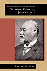 Cover: From Foot Soldier to Finance Minister: Takahashi Korekiyo, Japan's Keynes