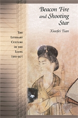 Cover: Beacon Fire and Shooting Star: The Literary Culture of the Liang (502–557)