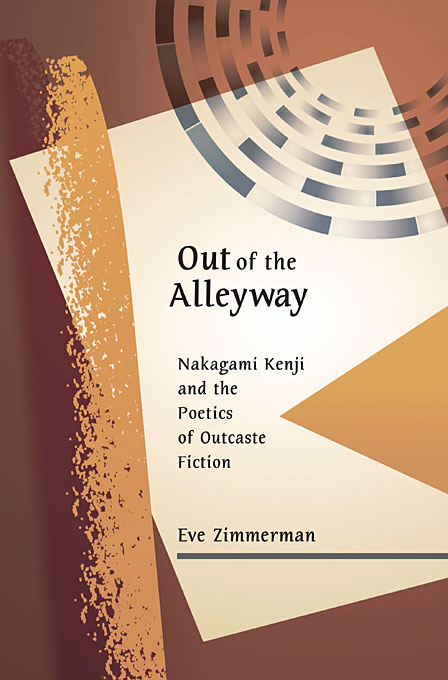 Cover: Out of the Alleyway: Nakagami Kenji and the Poetics of Outcaste Fiction, from Harvard University Press