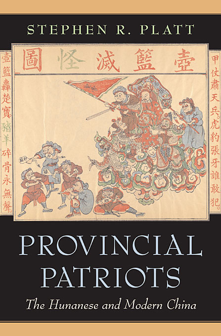 Cover: Provincial Patriots: The Hunanese and Modern China, from Harvard University Press