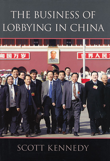 Cover: The Business of Lobbying in China, from Harvard University Press