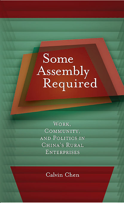 Cover: Some Assembly Required: Work, Community, and Politics in China's Rural Enterprises, from Harvard University Press