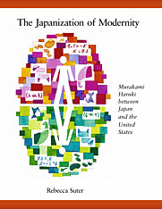 Cover: The Japanization of Modernity in HARDCOVER