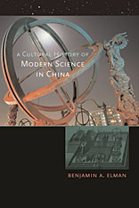 Cover: A Cultural History of Modern Science in China in PAPERBACK