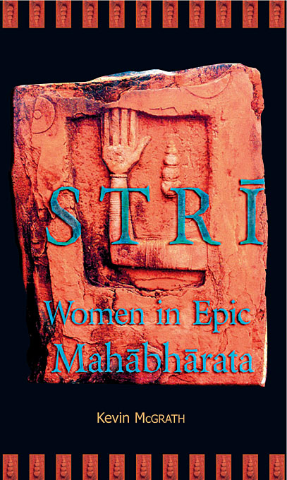 Cover: Stri: Women in Epic Mahabharata, from Harvard University Press
