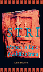 Cover: Stri: Women in Epic Mahabharata