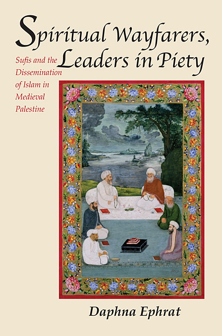 Cover: Spiritual Wayfarers, Leaders in Piety: Sufis and the Dissemination of Islam in Medieval Palestine, from Harvard University Press