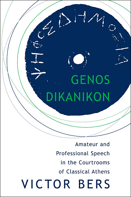 Cover: Genos Dikanikon: Amateur and Professional Speech in the Courtrooms of Classical Athens, from Harvard University Press