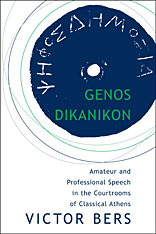 Cover: Genos Dikanikon: Amateur and Professional Speech in the Courtrooms of Classical Athens