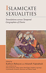 Cover: Islamicate Sexualities in PAPERBACK