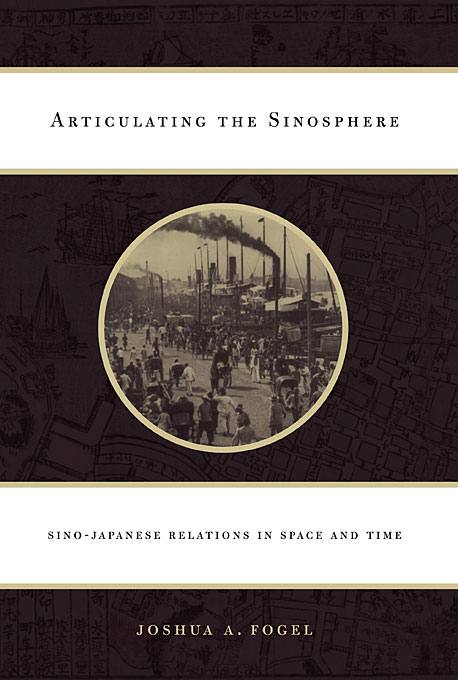 Cover: Articulating the Sinosphere: Sino-Japanese Relations in Space and Time, from Harvard University Press