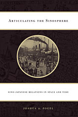 Cover: Articulating the Sinosphere: Sino-Japanese Relations in Space and Time