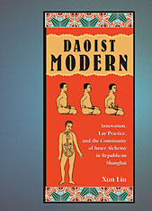 Cover: Daoist Modern in HARDCOVER
