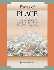 Cover: Power of Place: The Religious Landscape of the Southern Sacred Peak (Nanyue 南嶽) in Medieval China