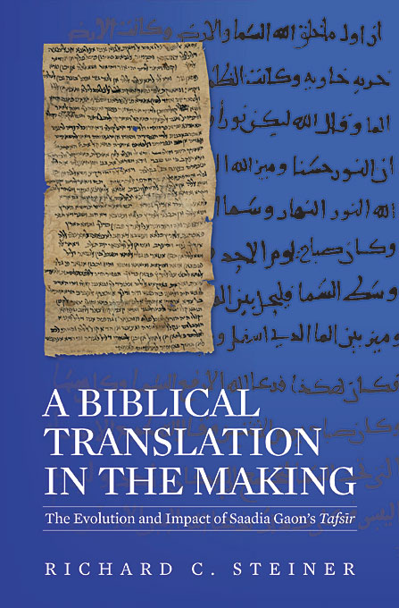 Cover: A Biblical Translation in the Making: The Evolution and Impact of Saadia Gaon's <i>Tafsīr</i>, from Harvard University Press