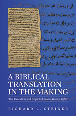 Cover: A Biblical Translation in the Making: The Evolution and Impact of Saadia Gaon's <i>Tafsīr</i>