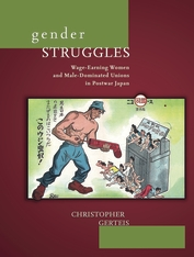 Cover: Gender Struggles: Wage-Earning Women and Male-Dominated Unions in Postwar Japan