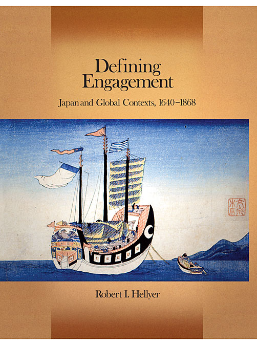 Cover: Defining Engagement: Japan and Global Contexts, 1640 - 1868, from Harvard University Press