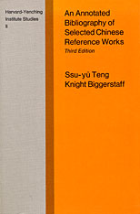 Cover: An Annotated Bibliography of Selected Chinese Reference Works, 3rd ed in HARDCOVER