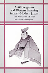 Cover: Anti-Foreignism and Western Learning in Early Modern Japan: The New Theses of 1825