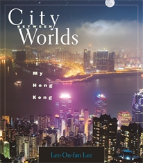 Cover: City Between Worlds in PAPERBACK