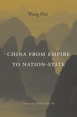 Cover: China from Empire to Nation-State, by Wang Hui, translated by Michael Gibbs Hill, from Harvard University Press