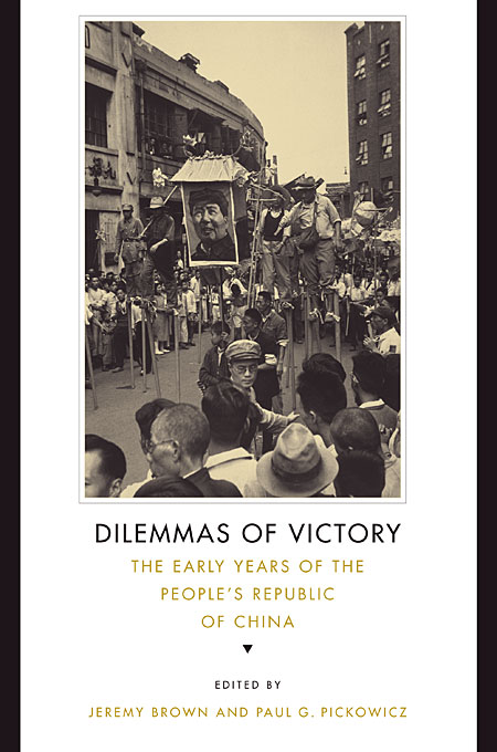 Cover: Dilemmas of Victory: The Early Years of the People's Republic of China, from Harvard University Press