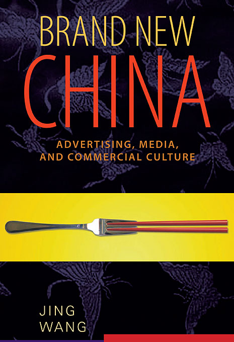 Cover: Brand New China: Advertising, Media, and Commercial Culture, from Harvard University Press