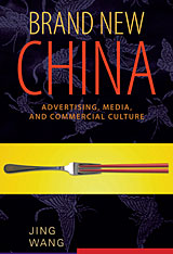 Cover: Brand New China: Advertising, Media, and Commercial Culture