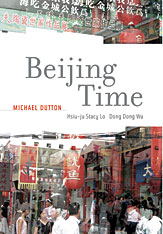 Cover: Beijing Time, by Michael Dutton, Hsiu-ju Stacy Lo, and Dong Dong Wu, from Harvard University Press