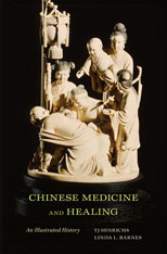 Cover: Chinese Medicine and Healing in HARDCOVER