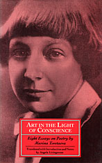 Cover: Art in the Light of Conscience: Eight Essays on Poetry