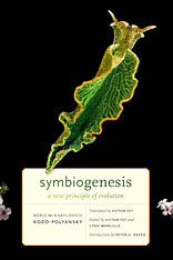 Cover: Symbiogenesis: A New Principle of Evolution