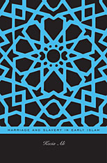 Cover: Marriage and Slavery in Early Islam, by Kecia Ali, from Harvard University Press