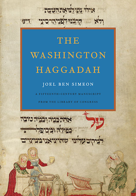 Cover: The Washington Haggadah, from Harvard University Press