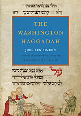 Cover: The Washington Haggadah in HARDCOVER